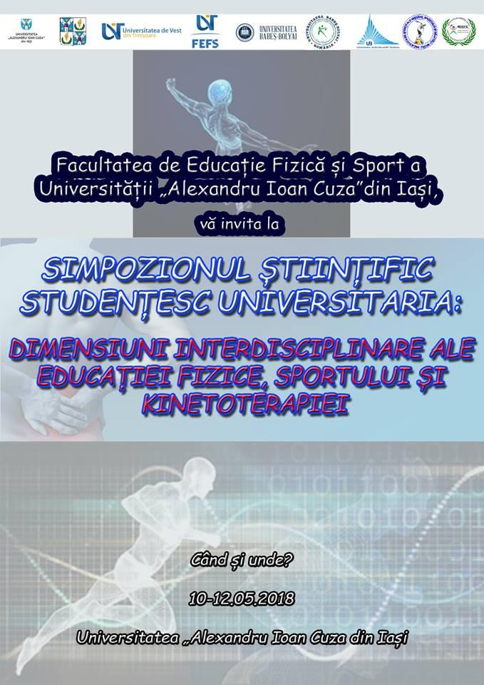"""Simpozionul Științific Studențesc """"Universitaria"""""""